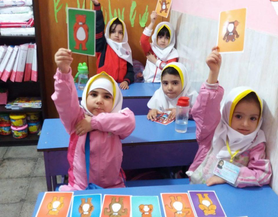 تقویت حافظه کودکان دبستانی